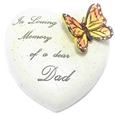 8cm POLYRESIN HEART - IN LOVING MEMORY OF A DEAR DAD